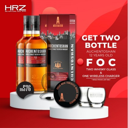 Auchentoshan 12 Years Twin Bottle Foc Whisky Glass & Wireless Charger